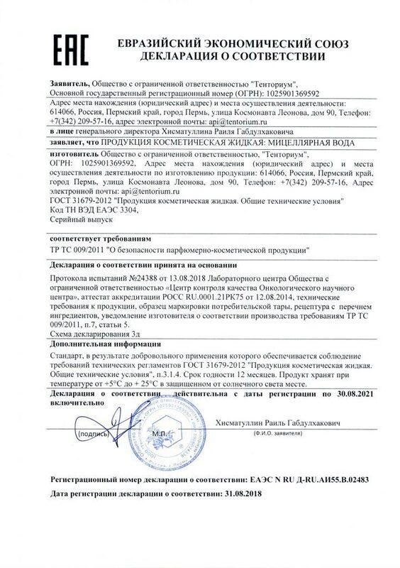 Dmk косметика официальный сайт купить в москве купить косметику мэри кей на авито